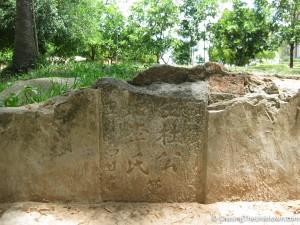 Choeung-Ek-Chinese-grave