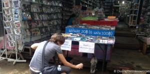 border-market-cat