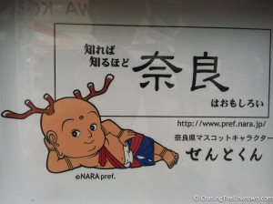 "Seems like each area in Japan has their own ""mascot."" This one is for Nara."