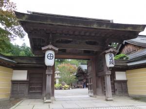 ekoin_entrance